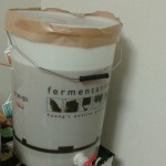 click here to find fermenters