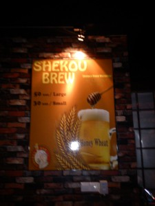 Shekou Brew Honey Wheat Beer